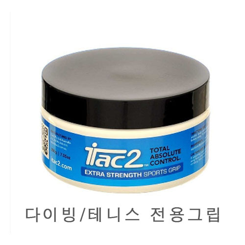 iTac2 Sports Grip Extra Strength
